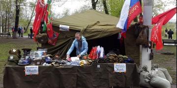 День Победы 2017 - г. Подольск