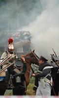 Бородино 2013 года