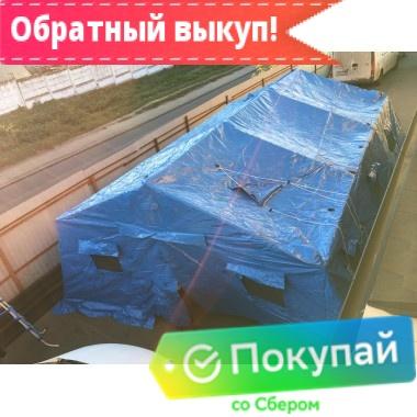 Гражданская каркасная палатка М-30