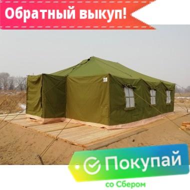 Армейская брезентовая палатка ЧС-24 с производства