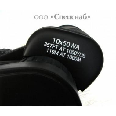 Бинокль Fasco 10х50