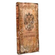 Книга-сейф 21*13*5 см SHB9793