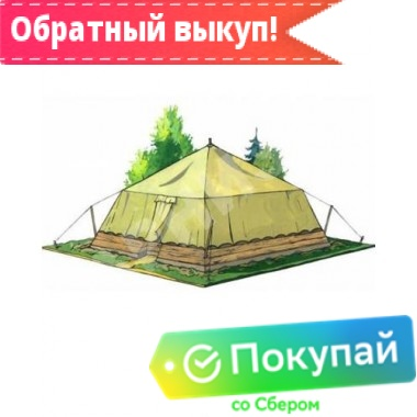 Палатка лагерная солдатская