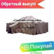 Палатка брезентовая ПМХ (вместимость-120 чел) (б/у)