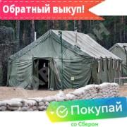 Палатка ПМК