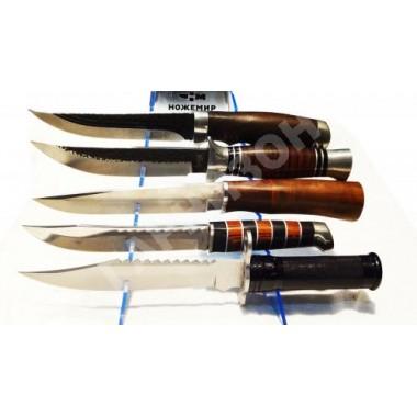 Нож А-1000