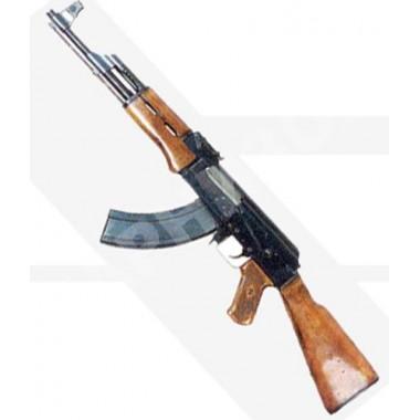 ММГ Автомат АК-47 Учебный (деактивированный)