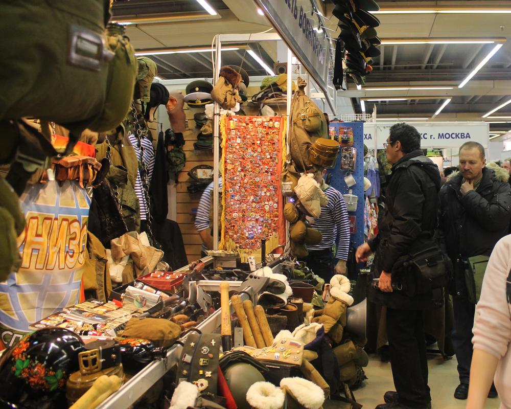 Выставки по рыбалке в москве в феврале