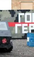 Участие ВПО «КАСКАД» в мероприятии «Уроки Танкового Мастерства И Огневой Подготовки»