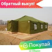 Палатка ЧС-24