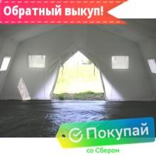 Палатка Памир-30 зимняя