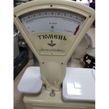Весы Тюмень СССР до 1 кг.