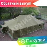 Палатка брезентовая УСБ-56
